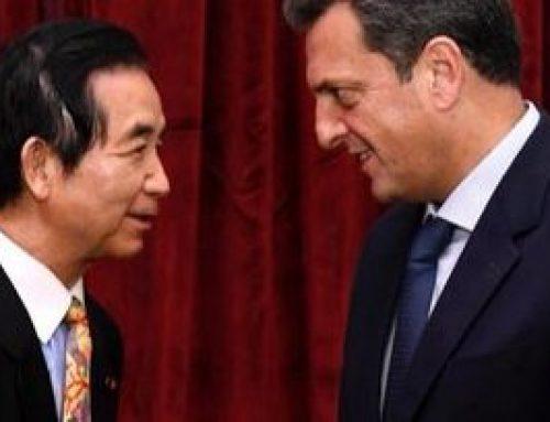 Delegación del Japón se reúne en el Congreso con Sergio Massa