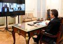 Massa tuvo un encuentro virtual con el Presidente de la Comisión de Relaciones Exteriores del Congreso estadounidense